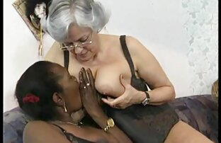 अश्लील दादी